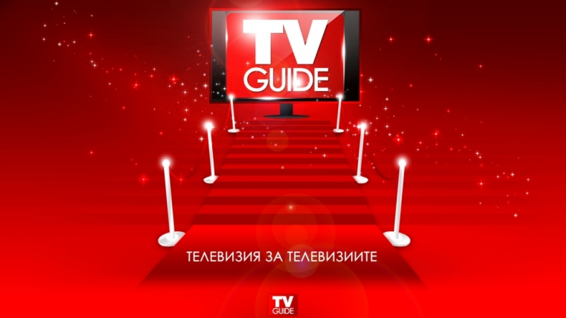 tv-guide 002 by Corllete Lab