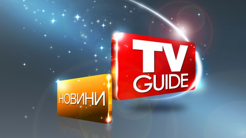 tv-guide 007 by Corllete Lab