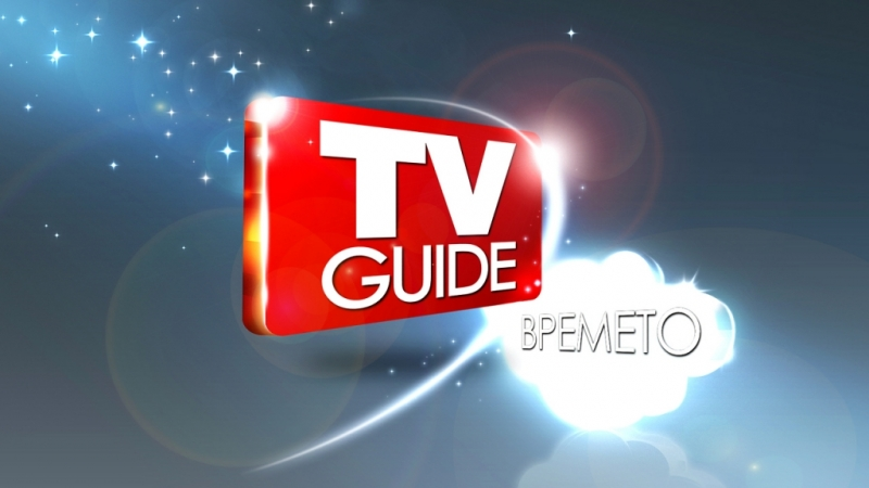 tv-guide 004 by Corllete Lab