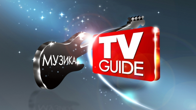 tv-guide 006 by Corllete Lab