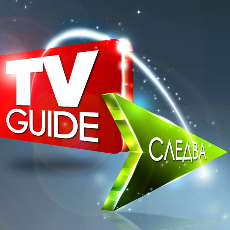 TV Guide by Corllete Lab