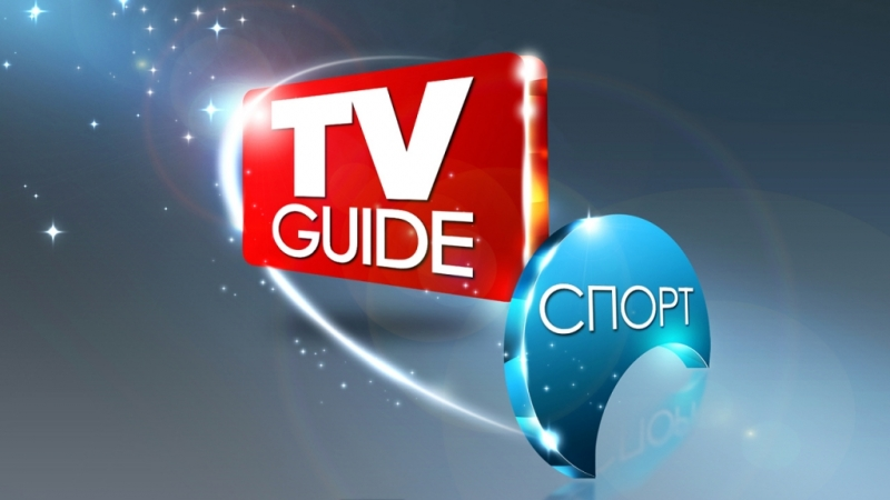 tv-guide 003 by Corllete Lab
