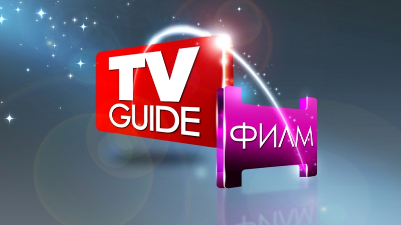 tv-guide 005 by Corllete Lab