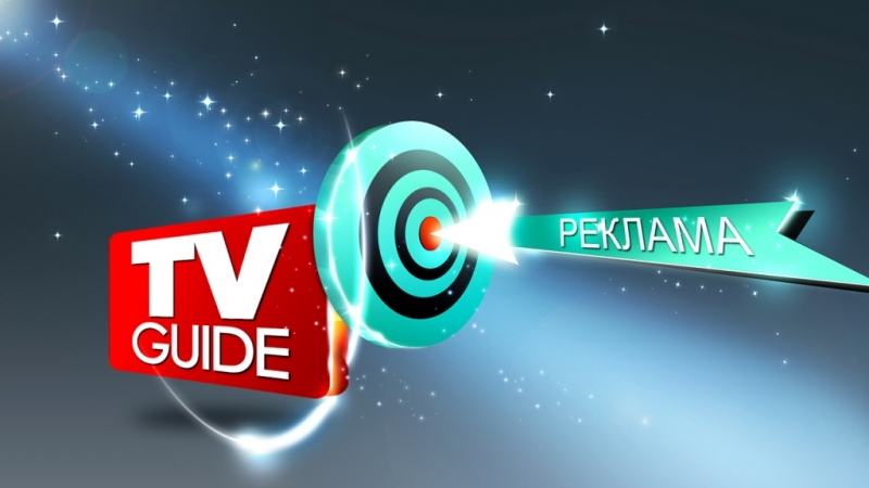 tv-guide 008 by Corllete Lab