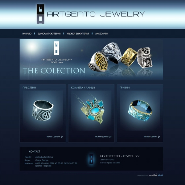 Artgento Jewelry by Corllete Lab